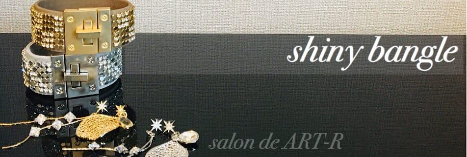 西宮のハンドメイドレッスン&アクセサリー通販  salon de  ART-R(サロンドアール)